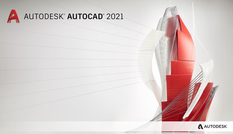AutoCAD 2021 какво е новото
