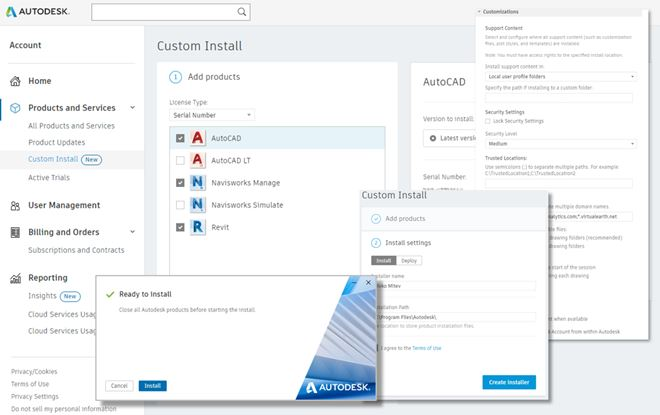 Нов инсталатор с единичен изпълним файл за продукти версия 2022