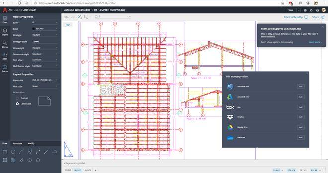 Мибилно и web приложение на AutoCAD 2022